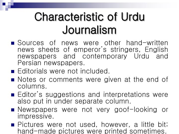 Characteristic of Urdu Journalism