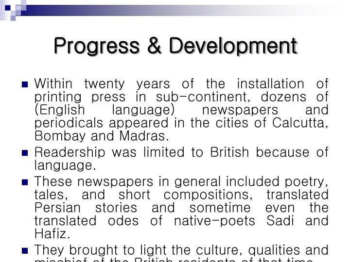Progress & Development