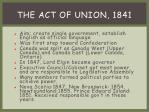 the act of union 1841