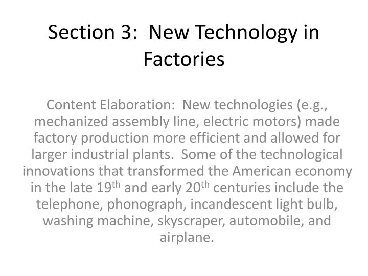 Section 3:  New Technology in Factories
