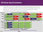 os noise synchronization