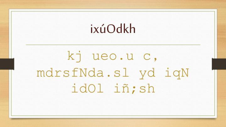 ixúOdkh