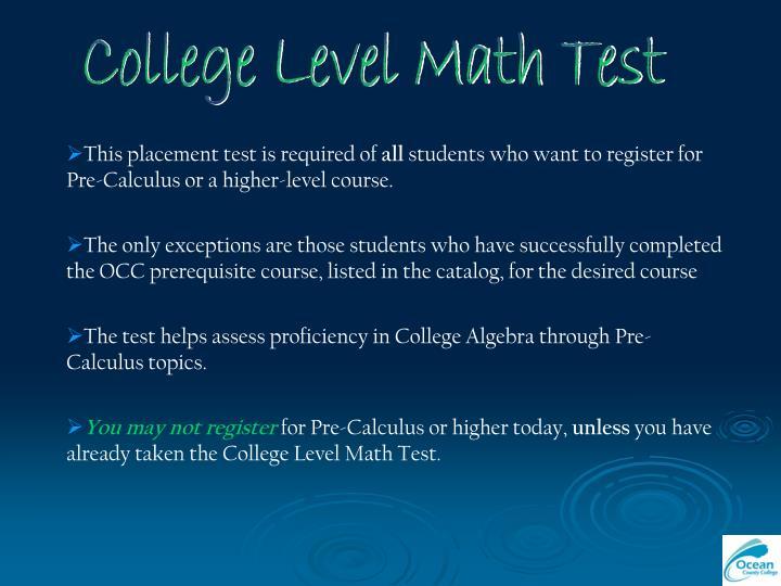 College Level Math Test