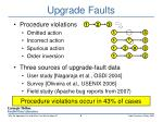 upgrade faults