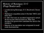 history of barangay 21 c piapi boulevard