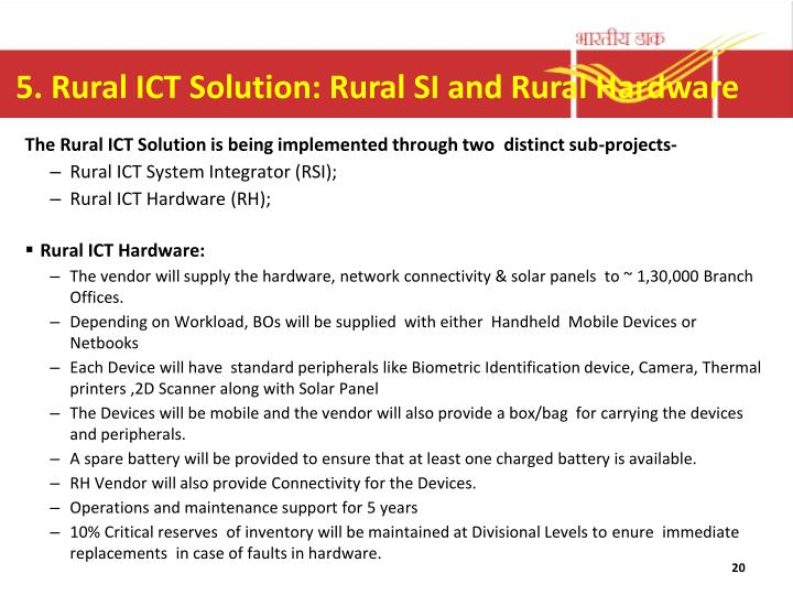 5. Rural ICT Solution: Rural SI and Rural Hardware