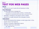 step 8 text for web pages