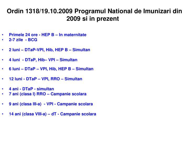 Ordin 1318/19.10.2009 Programul National de Imunizari din 2009 si in prezent