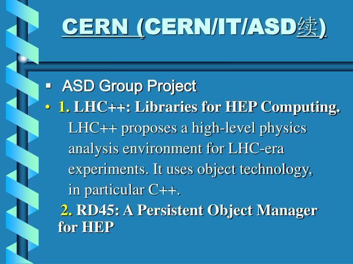 CERN (