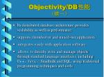 objectivity db6