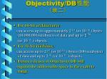 objectivity db7