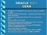 oracle cern