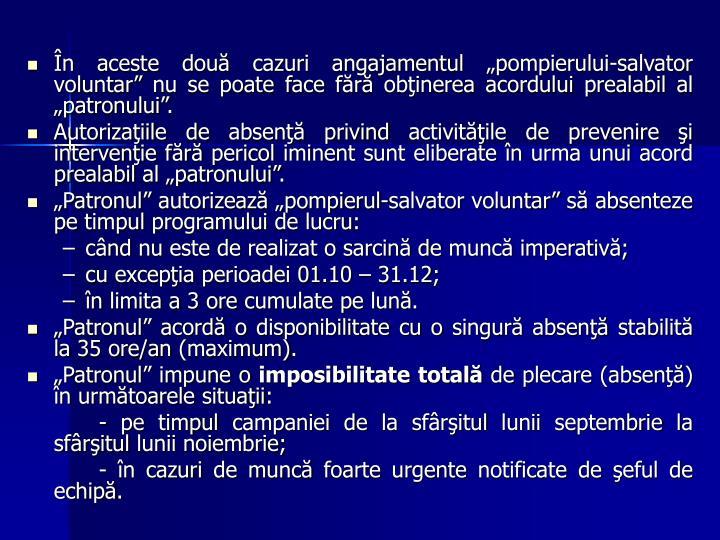"""În aceste două cazuri angajamentul """"pompierului-salvator voluntar"""" nu se poate face fără obţinerea acordului prealabil al """"patronului""""."""