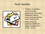 paul s epistles