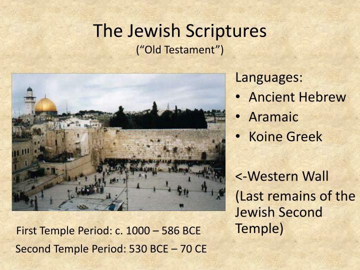 The Jewish Scriptures