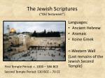 the jewish scriptures old testament