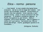 etica norma persona