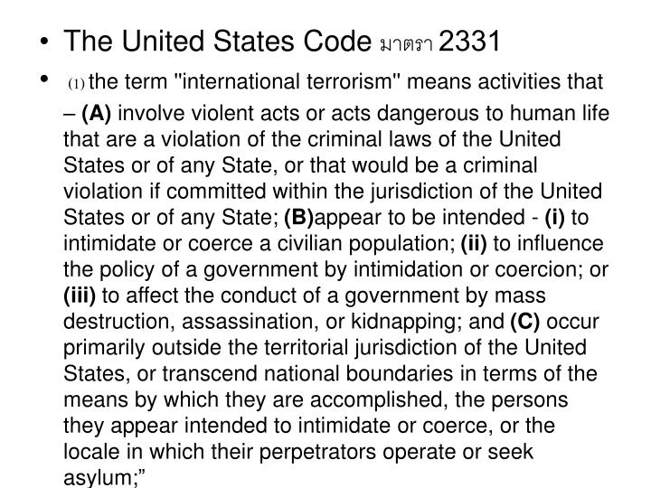 The United States Code