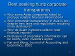rent seeking hurts corporate transparency