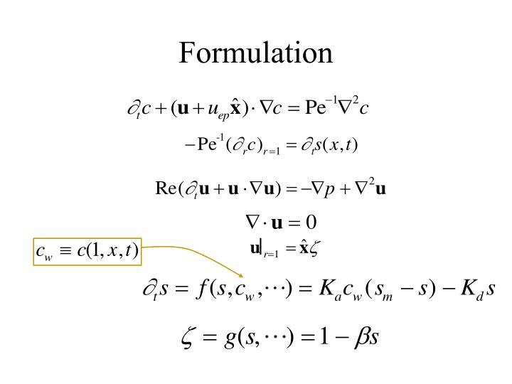 Formulation
