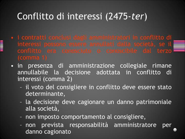 Conflitto di interessi (2475-