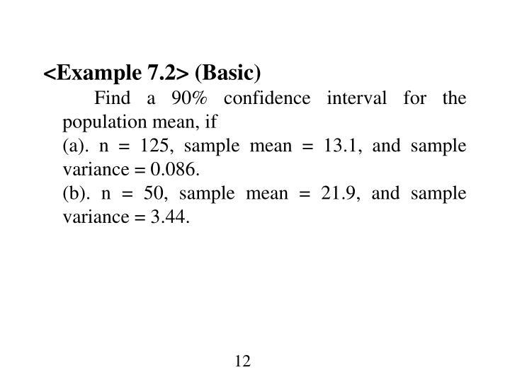 <Example 7.2> (Basic)