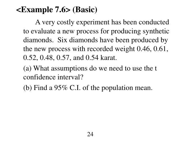 <Example 7.6> (Basic)