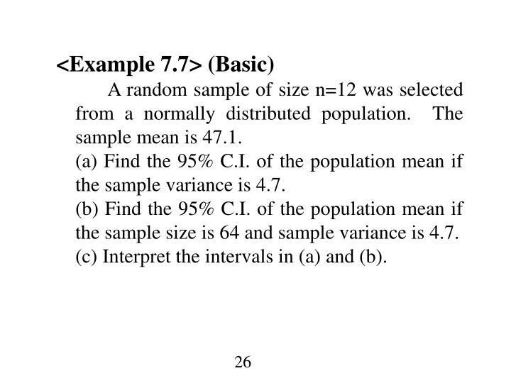 <Example 7.7> (Basic)