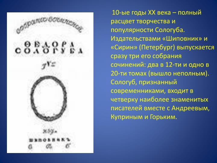 10-  XX        .     ()      :   12-    20-  ( ). ,  ,         ,   .