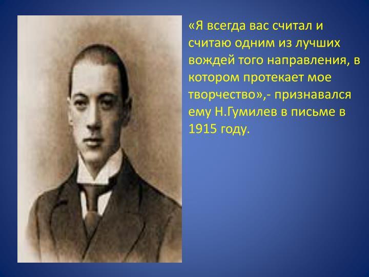 ,     ,-   .    1915 .