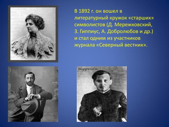 1892 .        (. , 3. , .   .)        .