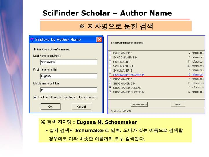 SciFinder Scholar – Author Name