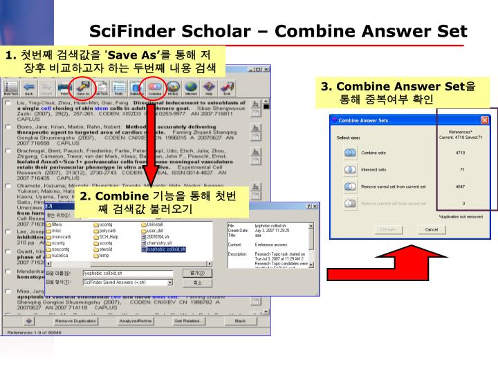SciFinder Scholar – Combine Answer Set