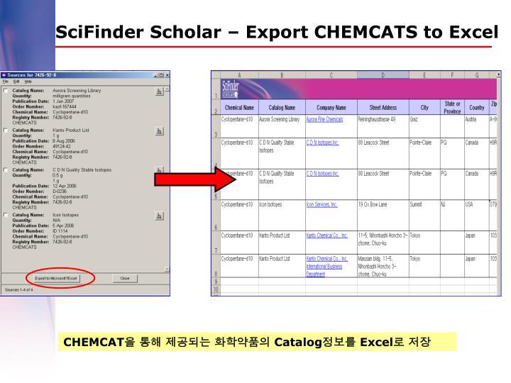 SciFinder Scholar – Export CHEMCATS to Excel
