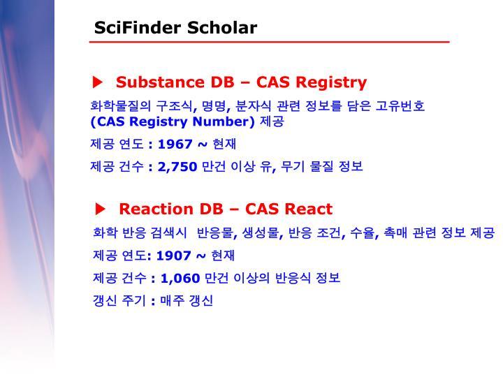 SciFinder Scholar