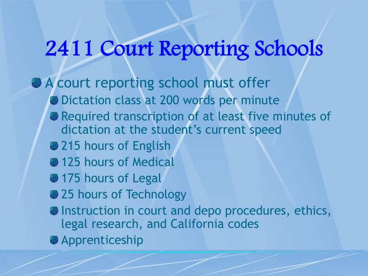 2411 Court Reporting Schools