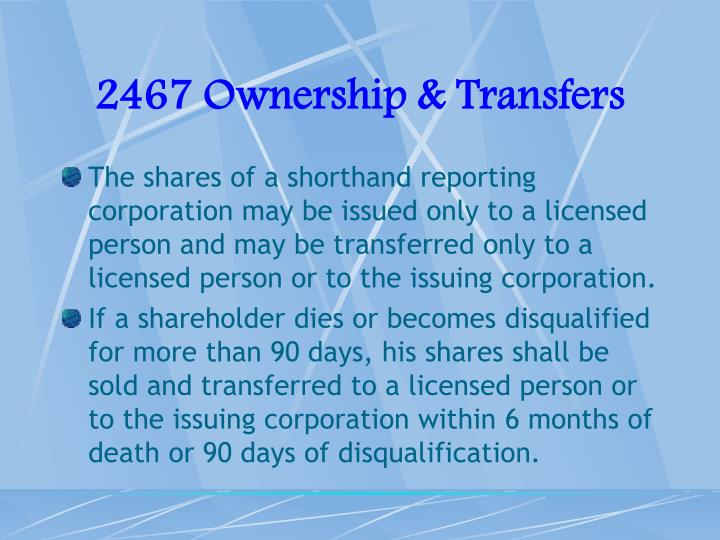 2467 Ownership & Transfers