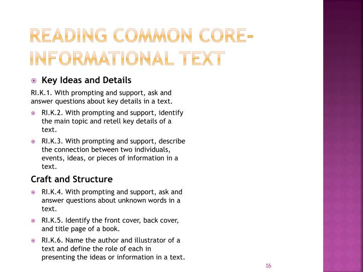 Reading COMMON CORE- INFORMATIONAL TEXT