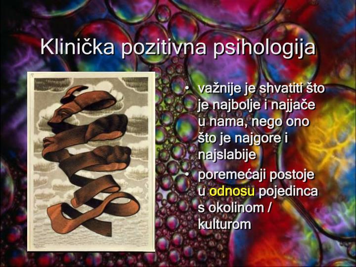 Klinička pozitivna psihologija