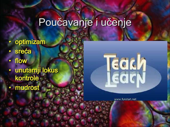 Poučavanje i učenje