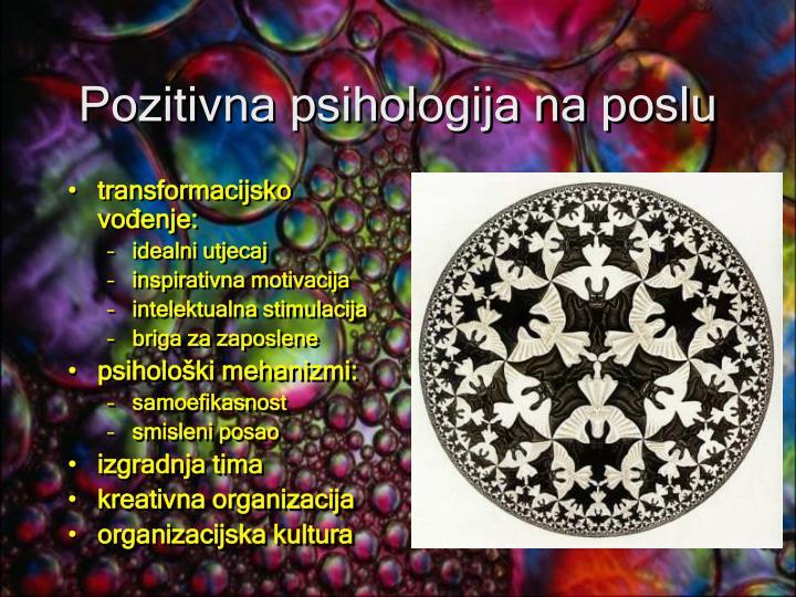 Pozitivna psihologija na poslu