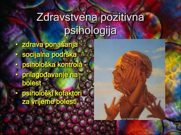 Zdravstvena pozitivna psihologija