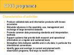 gtos programme1