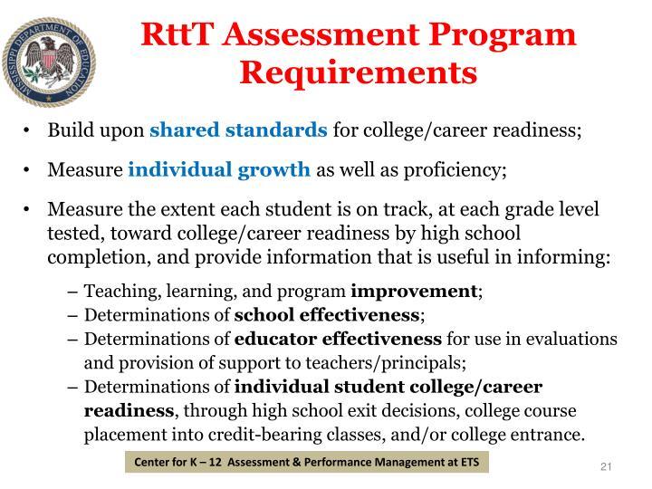 RttT Assessment Program Requirements