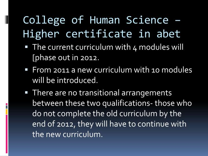 College of Human Science – Higher certificate in abet