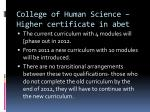 college of human science higher certificate in abet