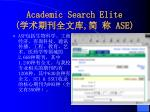 academic search elite ase