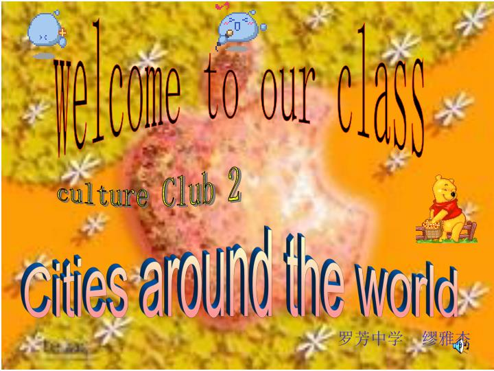 Welcome to our class