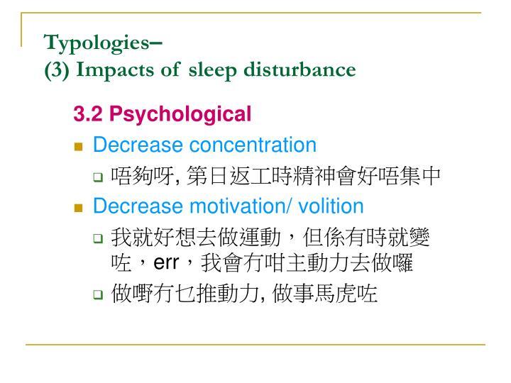 3.2 Psychological