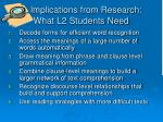 implications from research what l2 students need